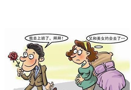 梁静茹签字离婚 法律认定出轨行为有哪些?