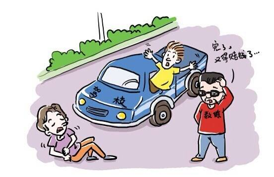 2020年机动车交通事故责任纠纷怎么处理?责任认定标准是什么?