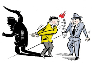 2020年�_告陷害罪的立案和量刑��适鞘裁矗刻�假�e�笫欠��成�_告陷害罪?