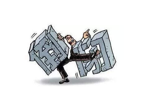 音悦Tai疑似倒闭 公司倒闭员工工资还会发吗?