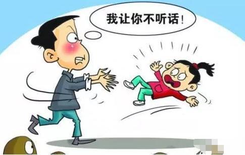 男童被老师踢伤 体罚学生受伤怎么处罚?