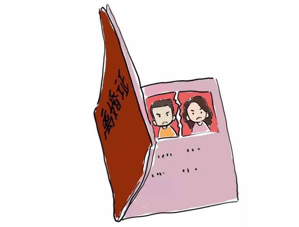 2020年离婚时一方生活困难可否要求对方给与经济帮助?