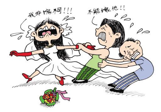 曝王思聪被逼联姻 逼婚是否涉嫌违法?