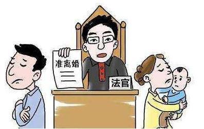 协议离婚与诉讼离婚的区别?协议离婚的流程是怎样的?