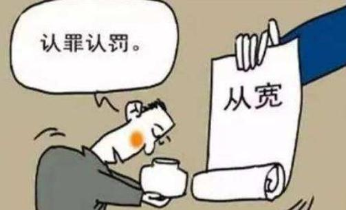�嘟∈�昱�x�J罪 法庭�J罪能�p�p刑�P��?