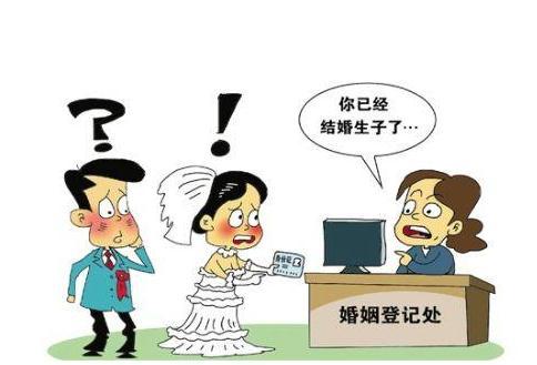 身份证丢失被结婚 身份证被冒用结婚怎么办?