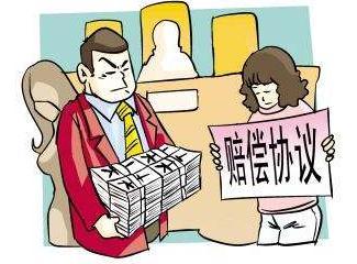 离婚时的过错如何认定?离婚损害赔偿的标准是怎样的?