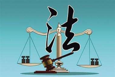 沈阳罪轻辩护律师辩护的方式主要有哪些?无罪辩护罪轻辩护的区别是什么?
