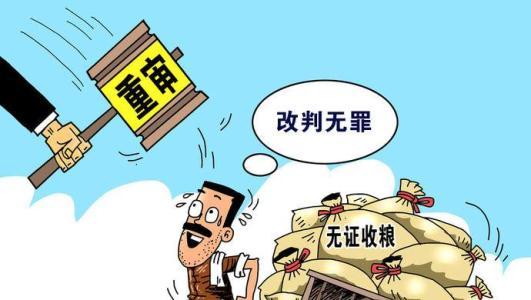不服再审判决如何申诉?沈阳专业再审申诉律师告诉您!