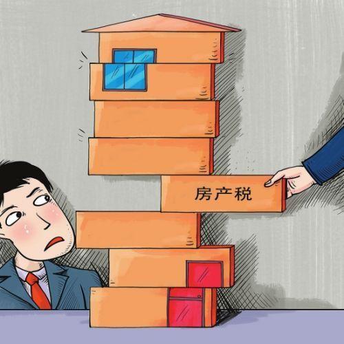 2020年二手房交易税费规定有哪些?二手房交易税费如何计算?