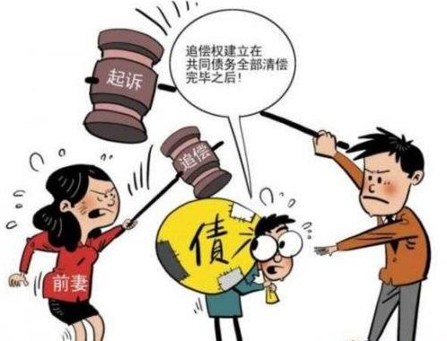 离婚协议书样本2020 离婚协议反悔有效吗?