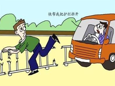 沈阳公交车与高限行公交车相撞是否涉嫌破坏交通设施