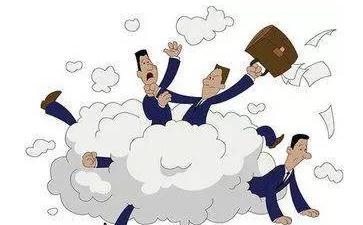 大云将如何惩罚因殴打造成轻伤的员工