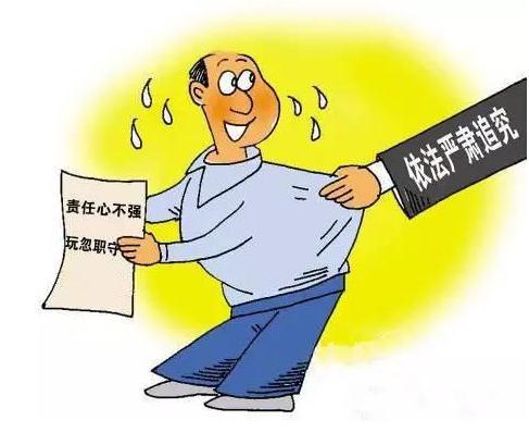 晋州殡仪馆失火 工作人员是否涉嫌失火罪?