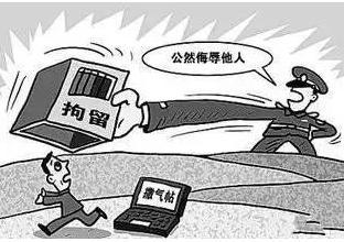 郑爽告吴宣仪大粉 网上恶意辱骂他人怎么定罪?