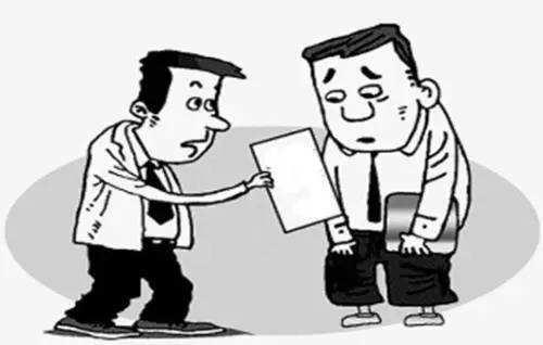 合同提存的条件有哪些?合同提存有何效力?