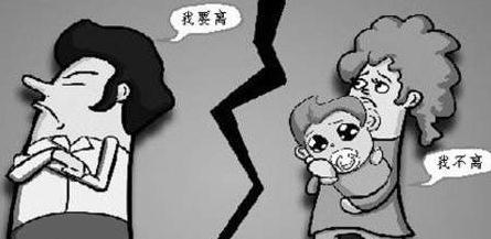 孩子哺乳期可以�x婚�幔坎溉槠谠趺措x婚?