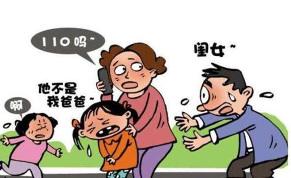云南被拐女孩被救 拐�_�和�罪怎么�J定?