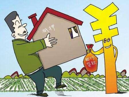 2020年如何�k理房屋抵押登�?房屋抵押登�需要哪些�Y料?