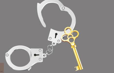 巴拉圭監獄越獄 在我國組織越獄罪如何判刑?