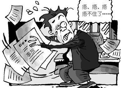 ��花�S爆炸案追� 不�笾e�蟀踩�事故罪怎么判刑?