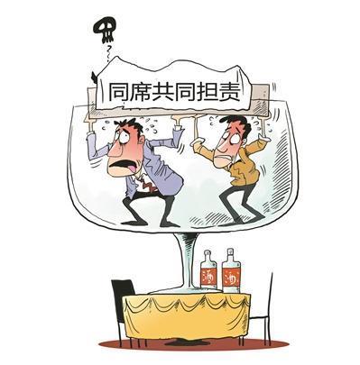 2020年共同�酒者需要承���r��情形有哪些?�酒后致人��亡怎么判定�任?