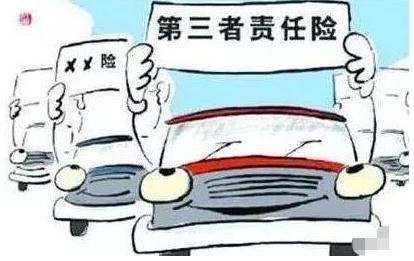 三责险与车辆人身保险的区别是什么?三责险的赔偿范围是怎样的?