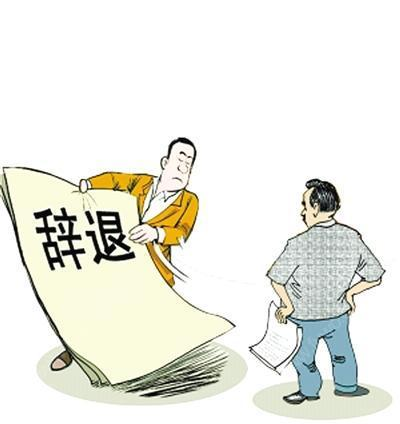 汪小菲回���o薪假 法定公司�o退�T工怎么�a��?