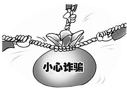 艺人黄智博被批捕 犯诈骗罪数额巨大怎么判刑?