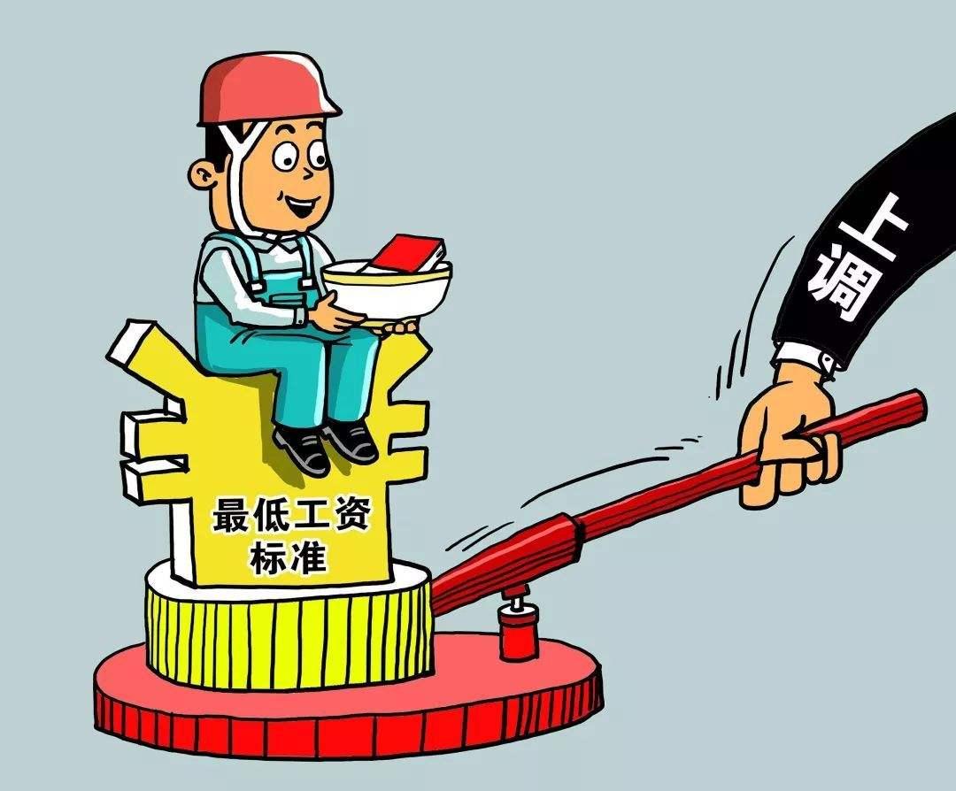 深圳最低工�Y���2020最新 月最低工�Y��什话�含哪些�M用?
