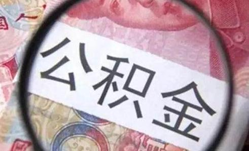 公�e金��U新政 企�I如何�k理公�e金��U?