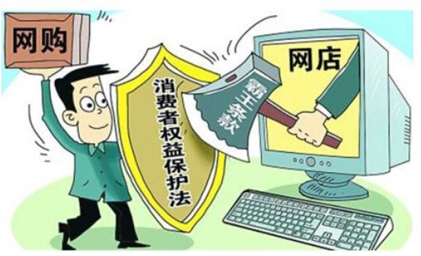 网络维权的方法有哪些?网络维权的注意事项有哪些?