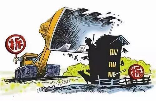 2020年房屋被非法��拆了怎么�k?��制拆�w�绦谐绦蚴鞘裁�?