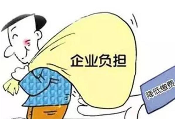 疫情期�P于民�I企�I信�J��惠政策有哪些?民�I企�I能延期�U�?