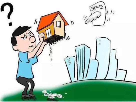 办房产证有期限吗?办房产证需要哪些费用?
