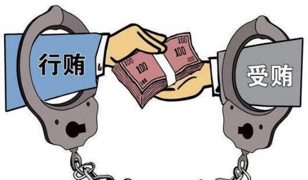 个人行贿罪的量刑标准2020 行贿罪的主体可以是?