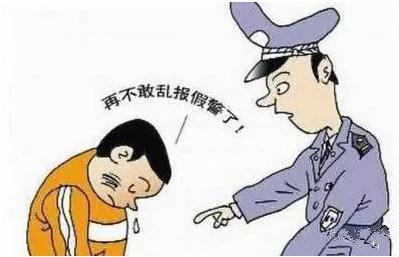 撤销李文亮训诫书 被训诫会有案底吗?