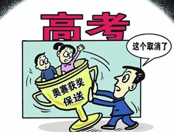李国庆反对高考加分 高考加分项目都有哪些?