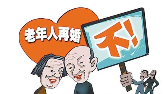 艺人刘真病逝 丧偶再婚需什么手续?