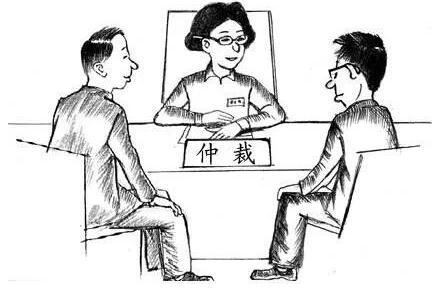 劳动仲裁的受理条件是什么?劳动仲裁受理的范围是怎样的?