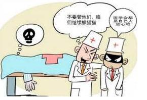 医疗事故赔偿金怎么算?医疗事故的流程是怎样的?