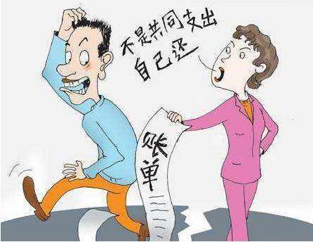 夫妻个人债务如何认定?如何区分夫妻共同债务和个人债务?