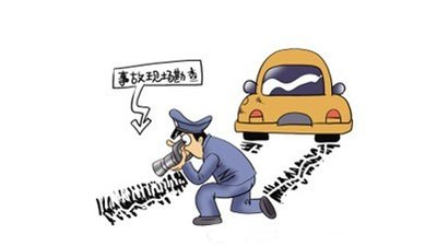 发生交通事故后如何处理?交通事故责任怎么认定?