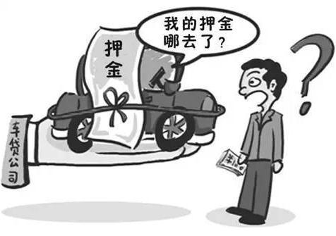 押金是属于物权还是债权?押金的作用是什么?