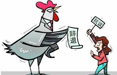 解聘护士主任被停职 遭企业无故解聘能索赔多少?