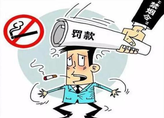 李佳琦回应抽烟 在公共场所抽烟是违法的吗?