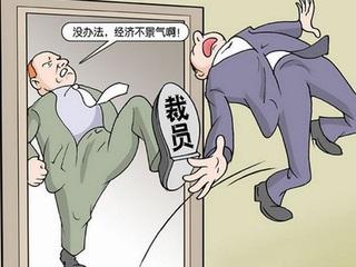 劳动法规定退休前5年裁员合法吗?可以恢复劳动关系吗?