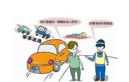 内蒙干部酒驾致4死 公务员犯交通肇事罪怎么处理?