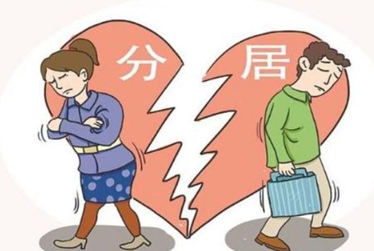 阿娇赖弘国离婚 夫妻分居协议怎么写?