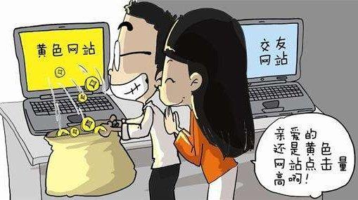 QQ群传播淫秽信息犯罪吗?QQ群传播淫秽信息犯罪怎么判刑?
